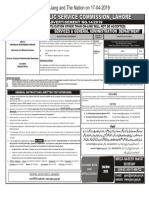 PMS Ministerial Quota Advt No 14 2019.pdf