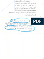 Aqeeda Khatm e Nubuwwat AND ISLAM-Pakistan-KAY-DUSHMAN 11976