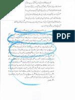 Aqeeda Khatm e Nubuwwat AND ISLAM-Pakistan-KAY-DUSHMAN 11978