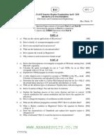 Microwave Engineering Solutions Manual