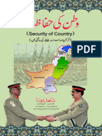 Security of Country by Shahid Raza