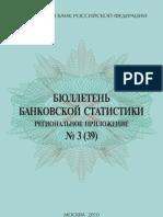 Bbsq1003r (3)