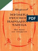 A. Shirokov - Rosyjska narodowa muzyka taneczna.pdf