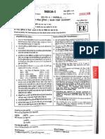 Download Central Teacher Eligibility Test CTET September 2016 Exam Paper 1 Www.ctetportal.com