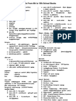 உயிரியல்_6_முதல்_10_ம்_வகுப்பு_வரை.pdf