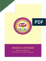 Hrudaya Dhyanam PDF