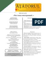 Decembrie_rus_2016.pdf