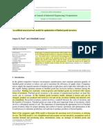 ANN inventory.pdf