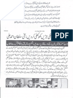 Aqeeda Khatm e Nubuwwat AND ISLAM-Pakistan-KAY-DUSHMAN 12001