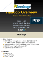 Hadoop Overview-Tutorial-20081128.pdf