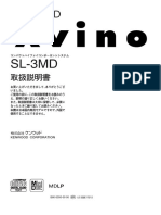 Kenwood Avino SL-3md manual.pdf