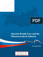 Russian Health Care and the Pharmaceutical Industry (factsheet via ModernRussia.com)