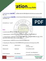 naration change rules.pdf