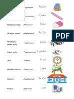 UH Bahasa Arab