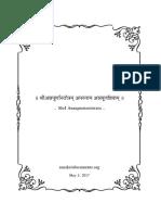 Annapurna_Stotram.pdf