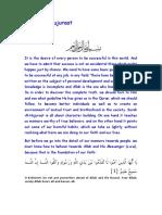 049 Al Hujurat Review