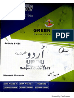 Urdu a Notes by Muneeb Hussain Prose