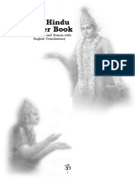 Hindu-Prayer-Book.pdf