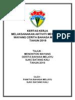 Kertas Kerja Aktiviti Menonton Wayang Bahasa Melayu (2)