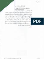 Jamaat-e-Islami 12364