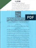 Aqeeda Khatm e Nubuwwat AND ISLAM-Pakistan-KAY-DUSHMAN 12365