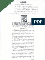 Aqeeda Khatm e Nubuwwat AND ISLAM-Pakistan-KAY-DUSHMAN 12374
