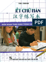 Tap viet chu Han.pdf