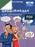 MF-suppandi-comic-booklet-(tamil)_april-2018.pdf