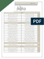 Oasdom com-Download-Consolidated-Paramilitary-Salary