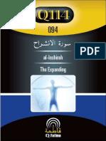 024_q114_094inshirah.pdf
