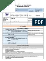 Ipcrf Complete 2019