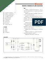WS9002_CN_A0 (1).pdf