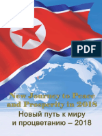 New Journey to peace and prosperity in 2018