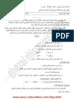 Arabic 5ap19 2trim1
