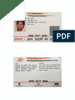 Mahesh Aadhaar Card