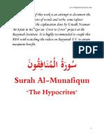 al-munafiqoon