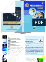 APSCERT 8th Physics English PDF