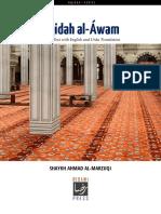 aqidat-awam-dual-trans.pdf