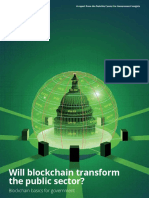 DUP Blockchain