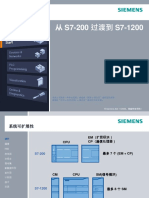 S7-1200 Transition Manual Zh-CHS