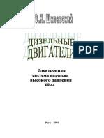 elsistemaVP44.pdf