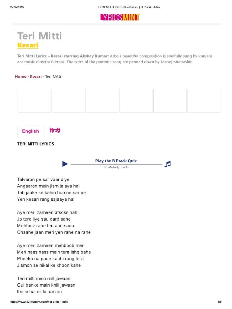 Vaaste Lyrics In English   xloimsei