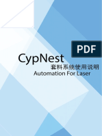 CypNest User Manual_En