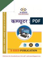 Computer pdf book.pdf
