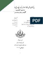 NAZIR M.A PDF.pdf