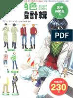 manga_draw_quyty2013_0325.pdf