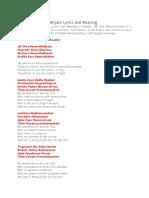 Adi Deva Namastubhyam Lyrics and Meaning
