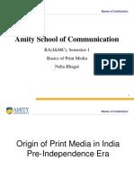 pionerring print media