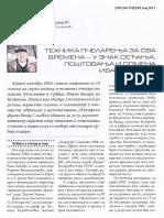 Tehnika Ivana Venera u pčelaru.pdf