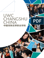 UWC Changshu China